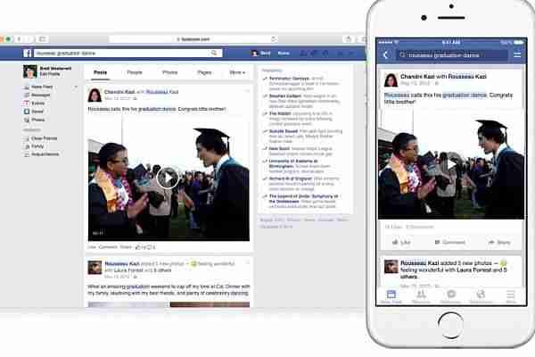 facebook_search-facebook_arama-facebook
