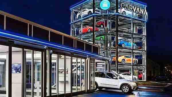 carvana-otomobil-araba