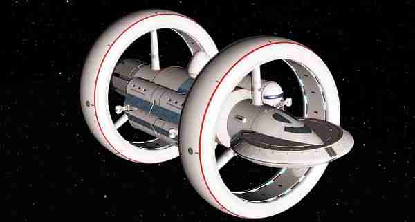 nasa warp drive works on - photo #4